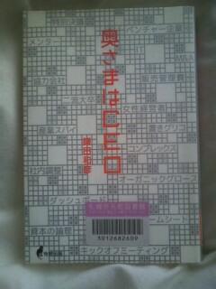 f:id:riku-mama:20130907100325j:image