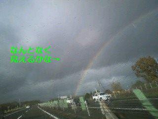 f:id:riku-mama:20131027144837j:image