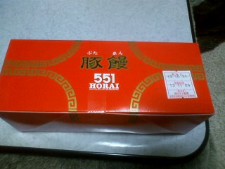 f:id:riku-mama:20131101172918j:image