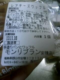 f:id:riku-mama:20131114173220j:image