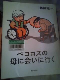 f:id:riku-mama:20131124070537j:image