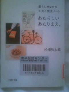 f:id:riku-mama:20131206073514j:image