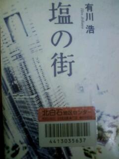 f:id:riku-mama:20131219162843j:image