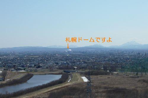 f:id:riku-mama:20140420134702j:image