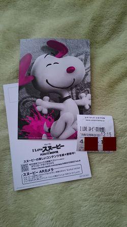 f:id:riku-mama:20151206150124j:image