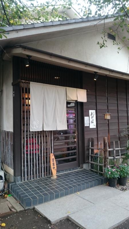 f:id:riku-mama:20161010121146j:image:w360
