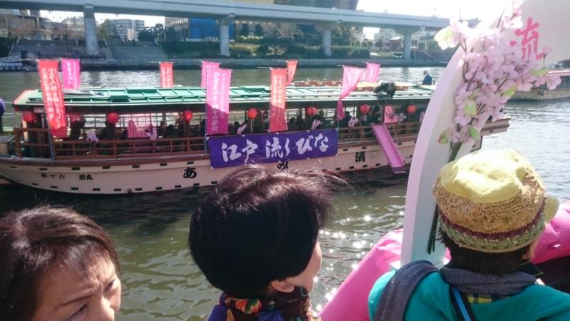 f:id:riku-mama:20170226114145j:image