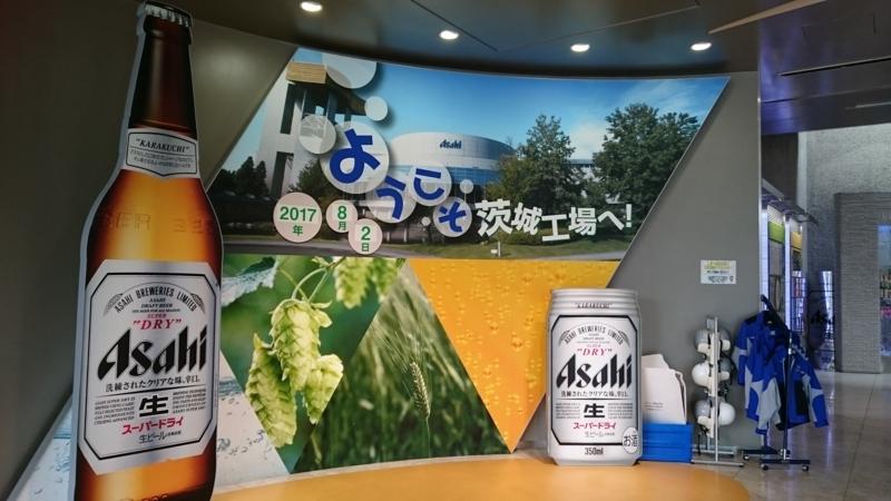 f:id:riku-mama:20170802143503j:image