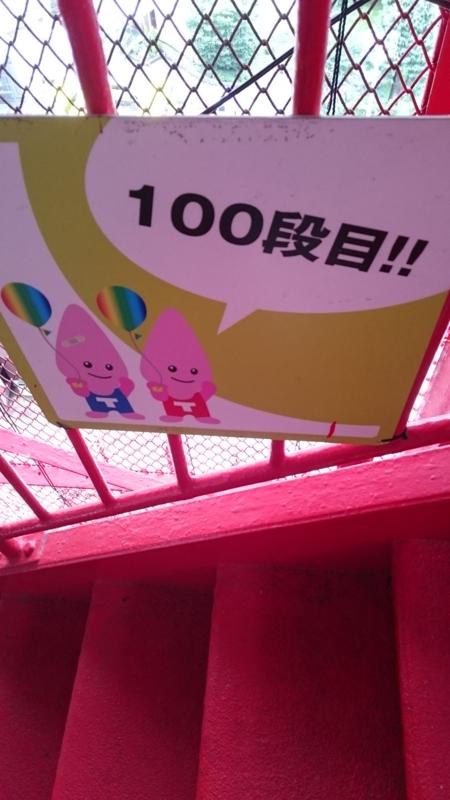 f:id:riku-mama:20170811125202j:image:w360
