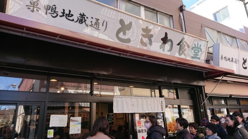 f:id:riku-mama:20171217124834j:image