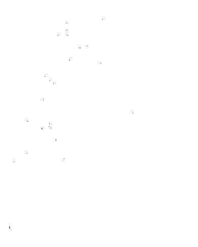 [ウシ][ビークル]