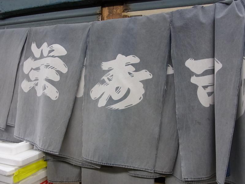f:id:rikueri:20110115183011j:image:left:w200