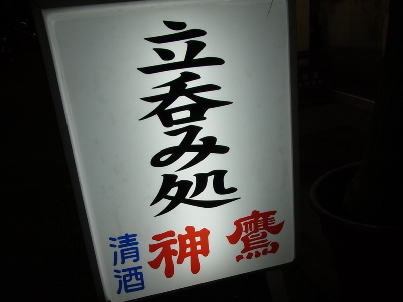 f:id:rikueri:20110118192245j:image:left:w270