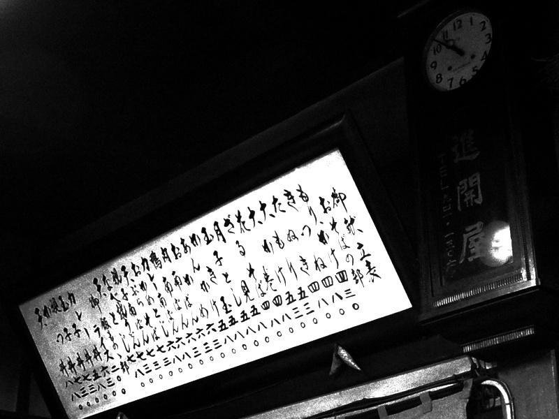 f:id:rikueri:20110130105215j:image:left:w270