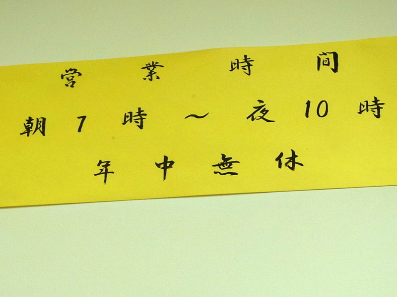 f:id:rikueri:20110130134154j:image:left:w200