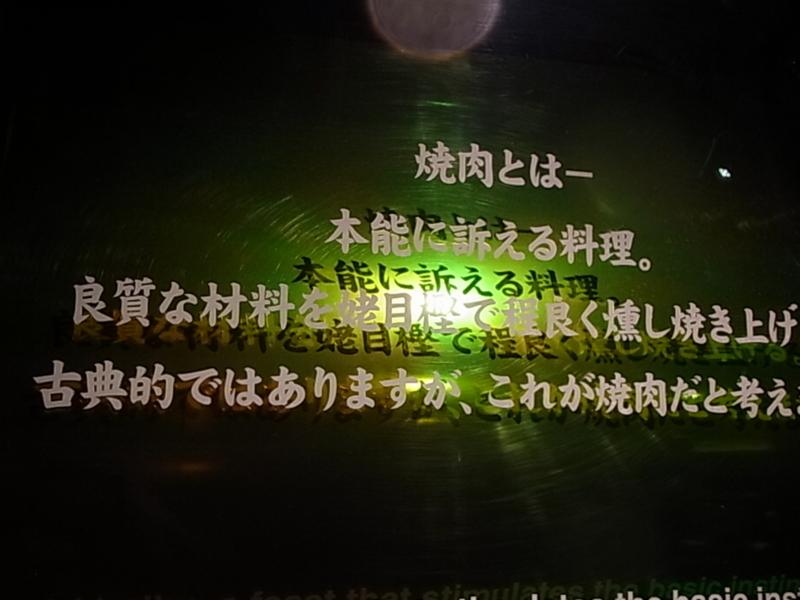 f:id:rikueri:20111026211337j:image:w420:left