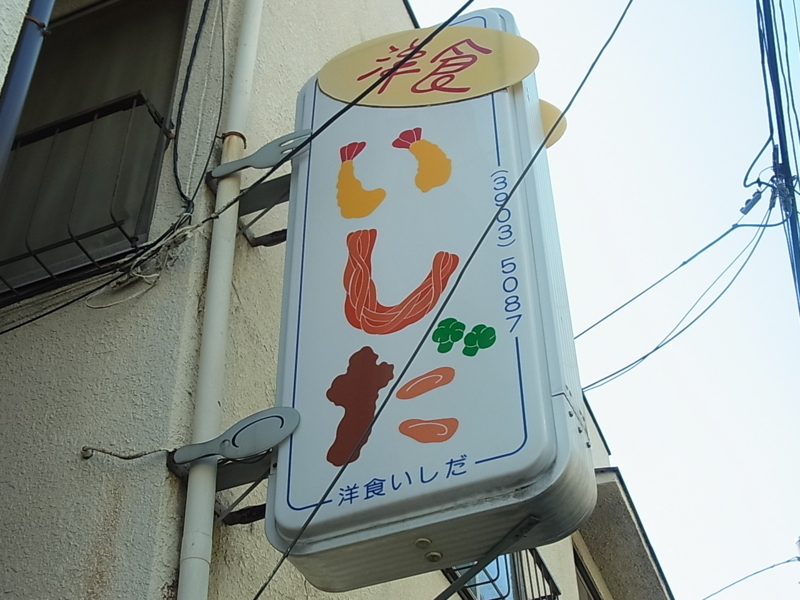 f:id:rikueri:20111029121851j:image:w420:left