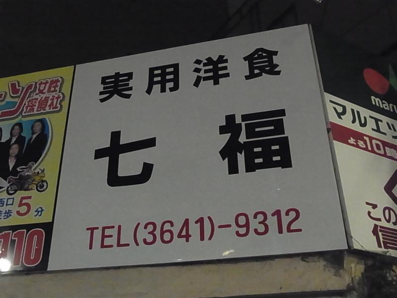 f:id:rikueri:20111105183724j:image:w420:left