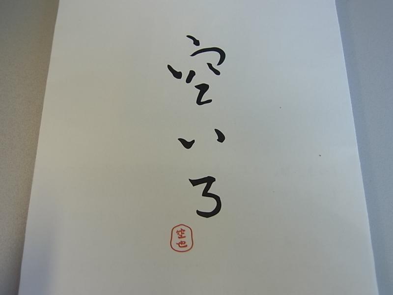 f:id:rikueri:20111109131308j:image:w420:left