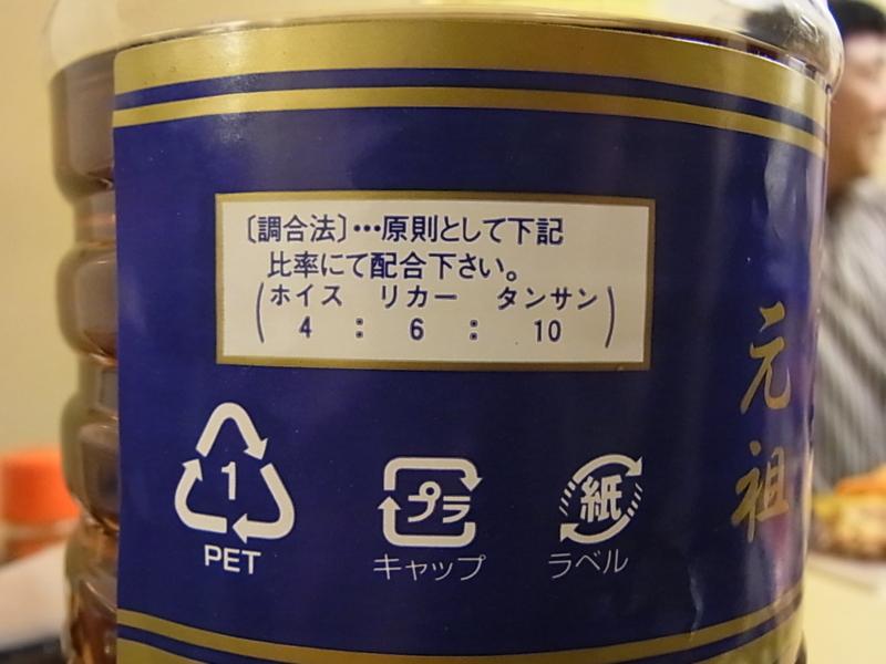f:id:rikueri:20111126201051j:image:w420:left