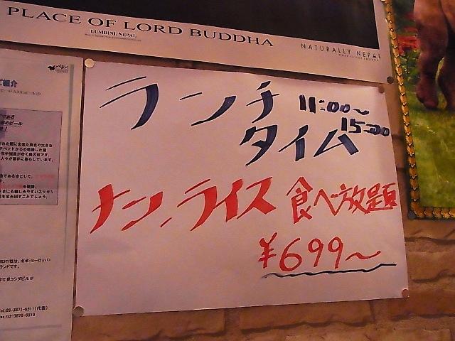 f:id:rikueri:20120103120059j:image:w420:left