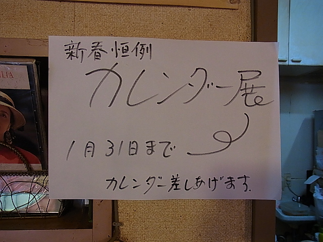 f:id:rikueri:20120114113359j:image:w420:left