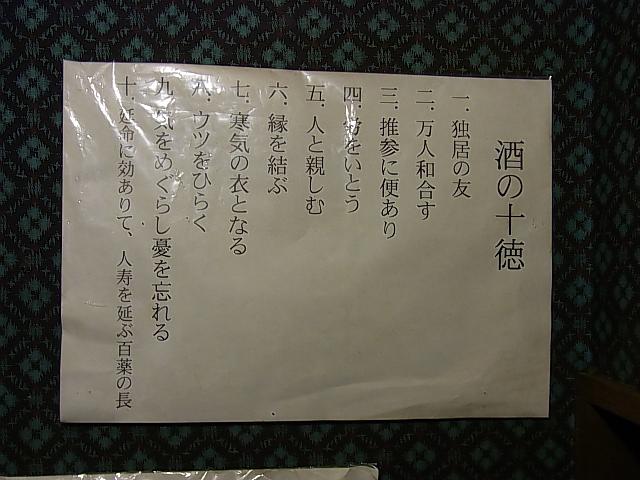 f:id:rikueri:20120116222159j:image:w420:left