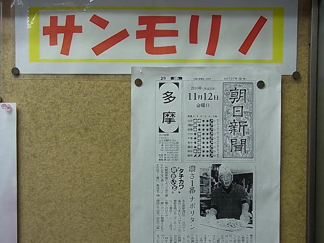 f:id:rikueri:20120204102900j:image:w420:left