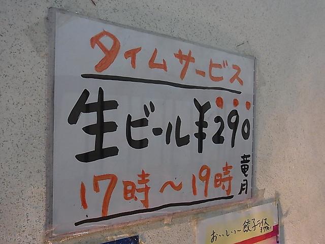 f:id:rikueri:20120224194955j:image:w420:left