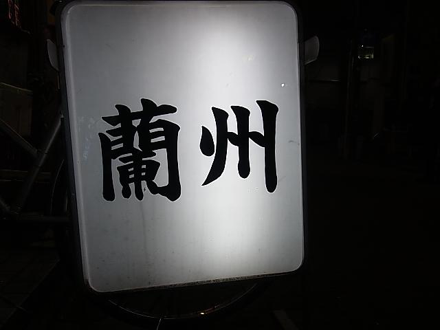 f:id:rikueri:20120228223641j:image:w420:left