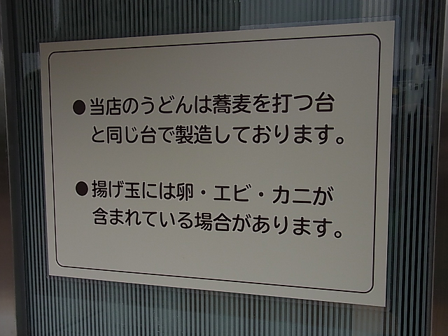 f:id:rikueri:20120307101323j:image:w420:left