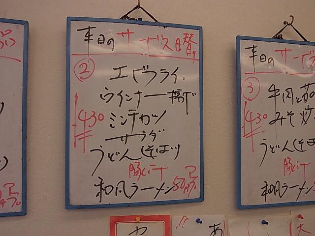 f:id:rikueri:20120313105033j:image:w420:left