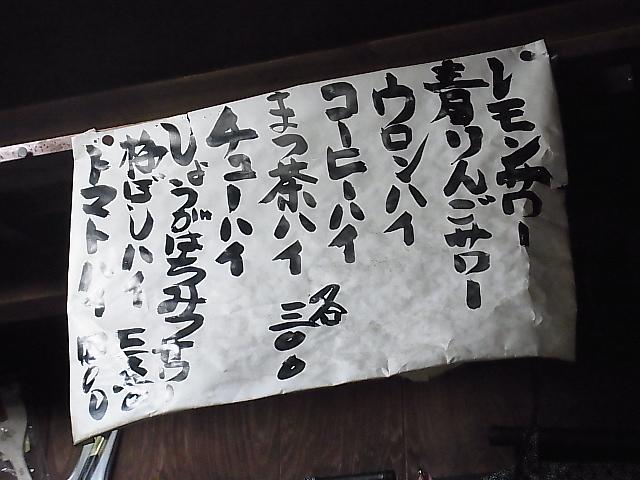 f:id:rikueri:20120405194416j:image:w420:left