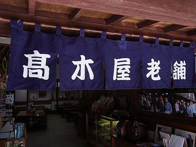 f:id:rikueri:20120505090853j:image:w420:left