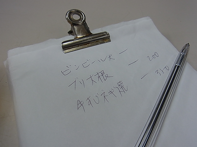 f:id:rikueri:20120516191647j:image:w420:left