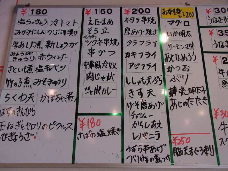 f:id:rikueri:20120526111012j:image:w420:left