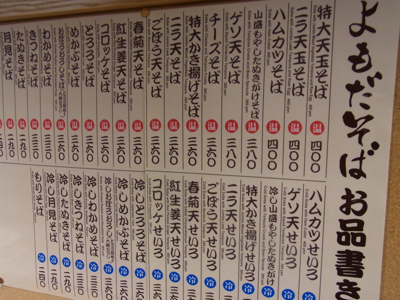 f:id:rikueri:20120530194633j:image:w420:left