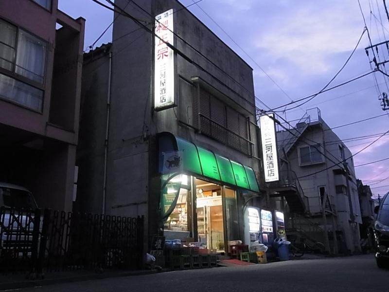 20120625191137