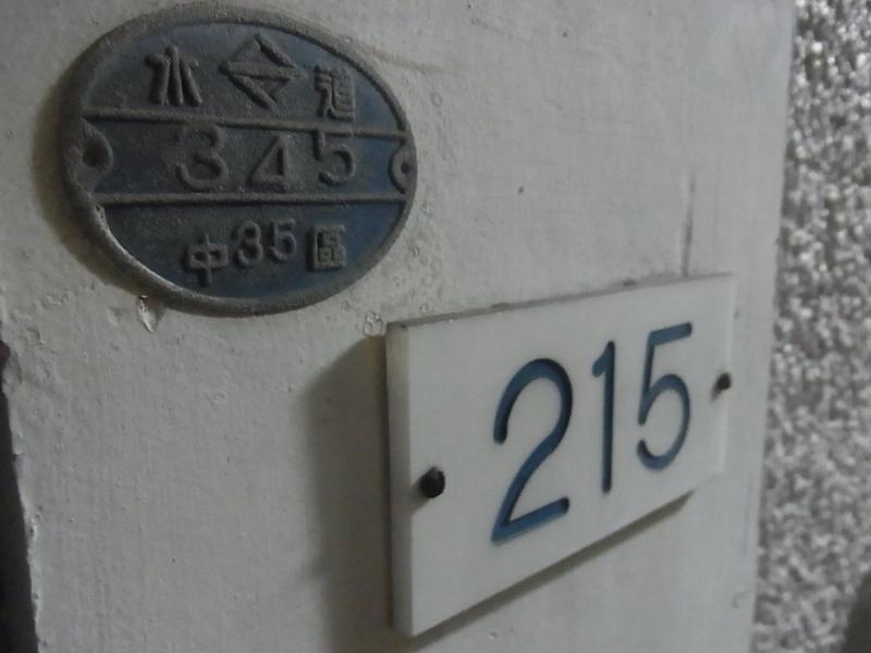 f:id:rikueri:20120713210115j:image:w420:left
