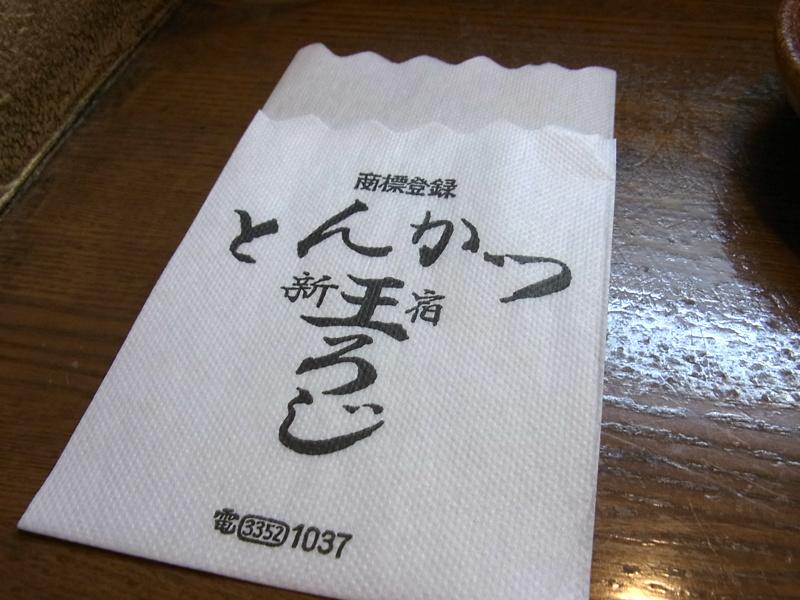 f:id:rikueri:20120720115220j:image:w420:left