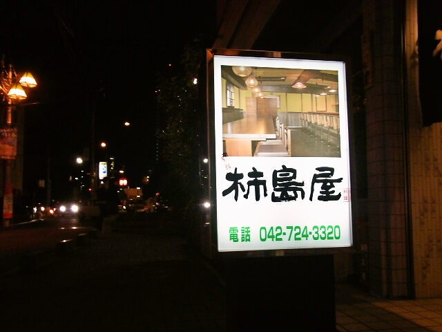 f:id:rikueri:20121209102847j:image:w420:left
