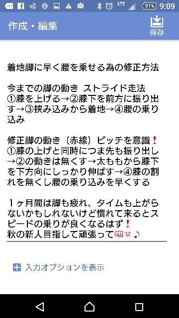 f:id:rikujyou_oyaji:20180528220239j:image