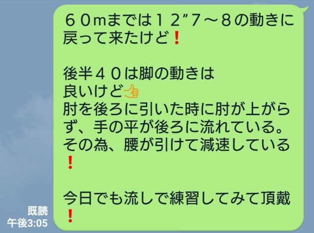 f:id:rikujyou_oyaji:20181103203757j:image