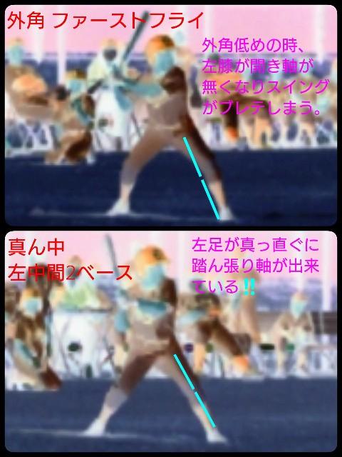 f:id:rikujyou_oyaji:20190416122405j:image