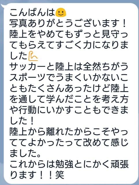 f:id:rikujyou_oyaji:20190617084033j:image