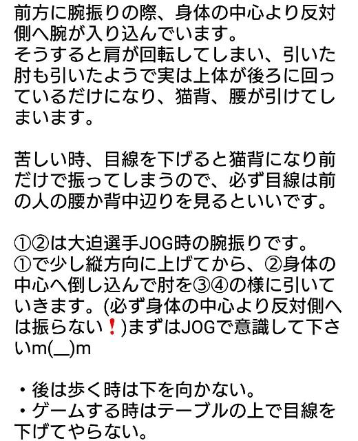 f:id:rikujyou_oyaji:20190617113841j:image
