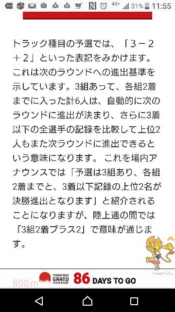 f:id:rikujyou_oyaji:20190622083348j:image