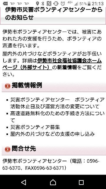 f:id:rikujyou_oyaji:20191012211432j:image