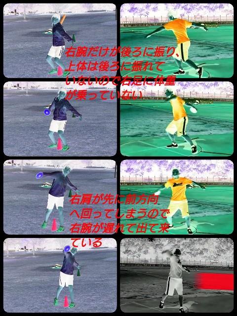 f:id:rikujyou_oyaji:20200104222426j:image