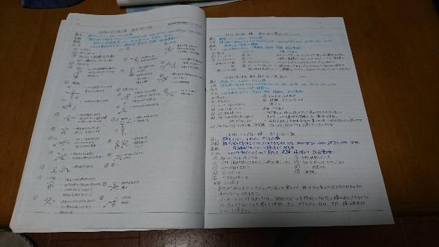 f:id:rikujyou_oyaji:20200217135210j:image